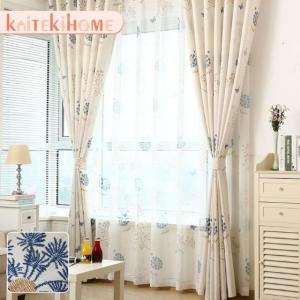 カーテン セット ナチュラル 刺繍 可愛い 花柄 オーダーカーテン 子供部屋 女の子 送料無料 北欧...