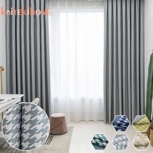 遮光カーテン オーダー ドレープカーテン 送料無料 千鳥格子 カーテン 遮光 切り替え縫製可能 モダ...