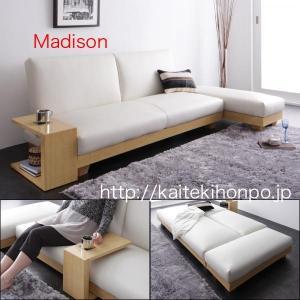 Madisonマディソンwhiteマルチソファーベッド kaitekihonpo2