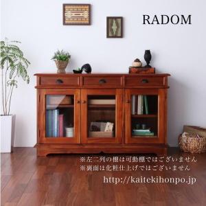 RADOMラドム/キャビネット/アジアン家具|kaitekihonpo2
