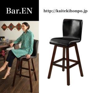 Bar.EN追加購入用チェア1脚/アジアンモダンデザインカウンターダイニング kaitekihonpo2