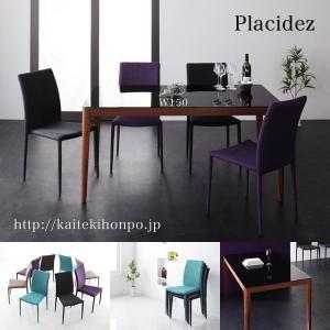 Placidezプラシデス/ダイニング5点セットW150ウォールナットブラック/ハイグレードガラスダイニング|kaitekihonpo2