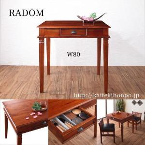 RADOMラドム/ダイニングテーブルW80/アジアン家具|kaitekihonpo2