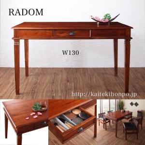RADOMラドム/ダイニングテーブルW130/アジアン家具|kaitekihonpo2