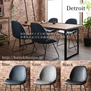 Detroitデトロイト/ダイニング5点AセットW180天然木ウォールナット無垢材ヴィンテージデザインダイニング(テーブル+チェア4脚)|kaitekihonpo2