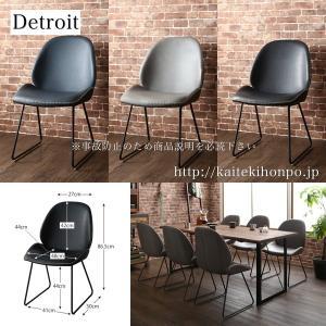 Detroitデトロイト追加購入用チェア1脚/天然木ウォールナット無垢材ヴィンテージデザインダイニング kaitekihonpo2