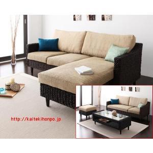 Paramaパラマ/コーナーカウチソファーBRアジアン家具|kaitekihonpo2