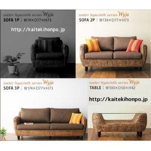 Wyjaウィージャ/ソファーセット2P+3P+テーブル/アジアン家具|kaitekihonpo2