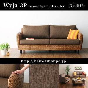 Wyjaウィージャ3Pソファー3人掛け/アジアン家具|kaitekihonpo2