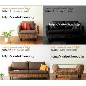 Wyjaウィージャ/ソファーセット1P+3P+テーブル/アジアン家具|kaitekihonpo2