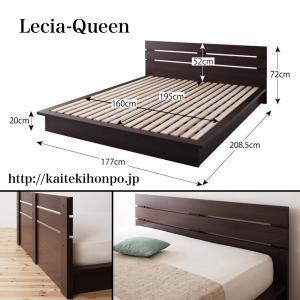 Lecia-Queenレシアクイーン/フレームのみ【国産フレーム】モダンデザインフロアベッド|kaitekihonpo2