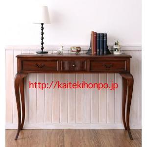 Mindyミンディー/コンソールテーブル/アンティーク調家具|kaitekihonpo2