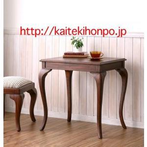 Mindyミンディー/カフェテーブル/アンティーク調家具|kaitekihonpo2