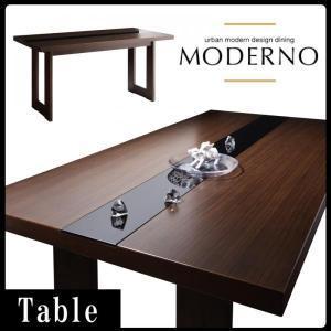 MODERNOモデルノ/テーブル単品/アーバンモダンデザインダイニング|kaitekihonpo2