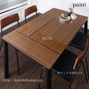 TRUNQトランクテーブル単品カフェスタイルダイニング|kaitekihonpo2