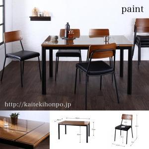 paintペイント/ダイニング5点セット/異素材ミックスカフェスタイルダイニング(テーブル+チェア4脚)|kaitekihonpo2
