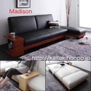 Madisonマディソンblackマルチソファーベッド kaitekihonpo2