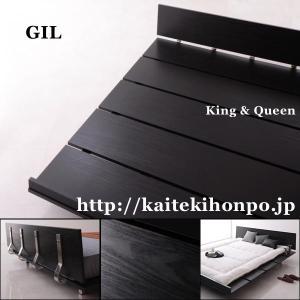 GILギルKフレームのみ(キングサイズ)モダンデザインローベッド|kaitekihonpo2