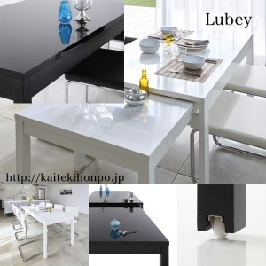 Lubeyリュベ/ダイニングテーブルW135-235鏡面仕上げスライド伸縮テーブルアーバンモダンデザインダイニング|kaitekihonpo2