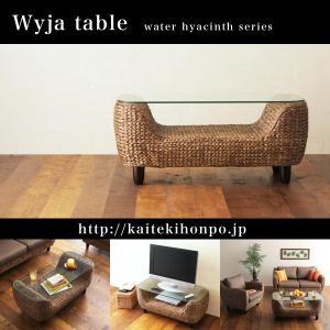 Wyjaウィージャ/テーブル単品アジアン家具|kaitekihonpo2