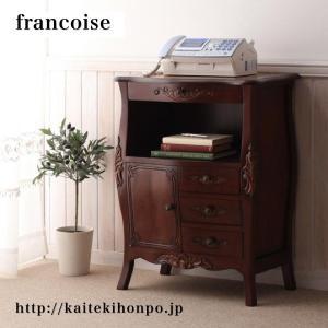 Francoiseフランソワーズ/ファックス台FAX台/ブラウン/アンティーク調クラシックリビングシリーズ|kaitekihonpo2
