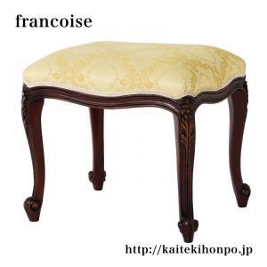 Francoiseフランソワーズ/スツール/ブラウン/アンティーク調クラシックダイニングシリーズ|kaitekihonpo2