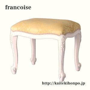 Francoiseフランソワーズ/スツール/ホワイト/アンティーク調クラシックダイニングシリーズ|kaitekihonpo2