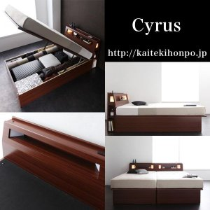 CyrusサイロスSDセミダブル/ポケットコイルレギュラーマットレス付|kaitekihonpo2