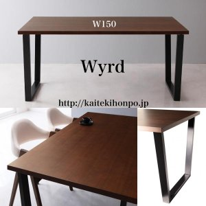 WyrdヴィールドW150テーブル単品/天然木ウォールナットダイニング|kaitekihonpo2