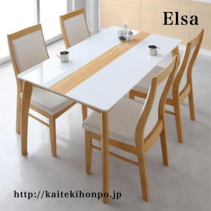 Elsaエルサ/ダイニング5点セットW135ナチュラル/搬入設置/モダンデザインハイバックチェアダイニング|kaitekihonpo2