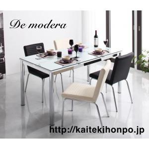 De moderaディ・モデラ/ダイニング5点セットW130MIXガラストップダイニング|kaitekihonpo2