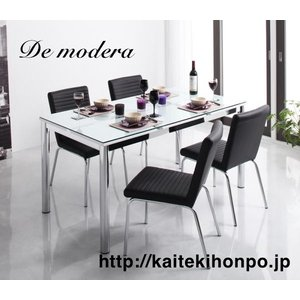 De moderaディ・モデラ/ダイニング5点セットW130BKガラストップダイニング|kaitekihonpo2