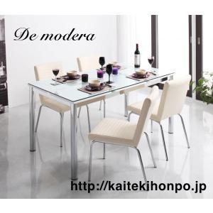 De moderaディ・モデラ/ダイニング5点セットW150WHガラストップダイニング|kaitekihonpo2