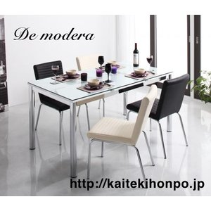De moderaディ・モデラ/ダイニング5点セットW150MIXガラストップダイニング|kaitekihonpo2