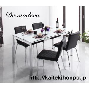 De moderaディ・モデラ/ダイニング5点セットW150BKガラストップダイニング|kaitekihonpo2