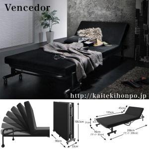 Vencedorヴェンセドル/シンプル折りたたみベッド|kaitekihonpo2
