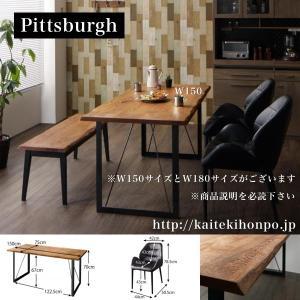 Pittsburghピッツバーグ/ダイニング4点セットW150アメリカンオーク無垢材ヴィンテージデザインダイニング|kaitekihonpo2
