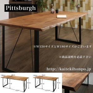 PittsburghピッツバーグW180テーブル/アメリカンオーク無垢材ヴィンテージデザインダイニング|kaitekihonpo2