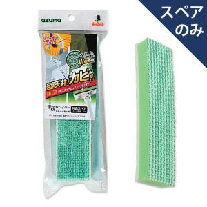 浴室カビ取り楽絞りワイパースペアSP391(スペアのみ・柄別売り)|kaitekihyakka
