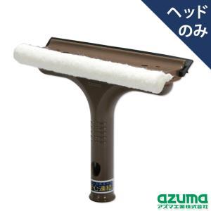 ガラスワイパー18CMLL574(ヘッドのみ・柄別売り)|kaitekihyakka