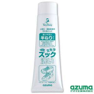 【人気商品】【10%OFF】【ポイント10倍】TKニューミセラズック洗い kaitekihyakka