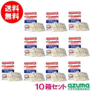 【送料無料】【24%OFF】【10箱パック】汲み取りトイレバイオ消臭|kaitekihyakka