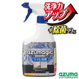 CH857 アズマジック トイレ洗剤|kaitekihyakka