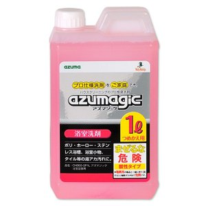 CH860-SP1Lアズマジック浴室詰替用(スプレーボトル別売り)|kaitekihyakka