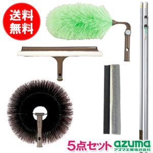 【14%OFF】【ガラスワイパージャンボスペアおまけ付】高い所のお掃除セット|kaitekihyakka