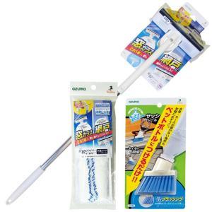 窓網戸のラクラクお掃除セット|kaitekihyakka