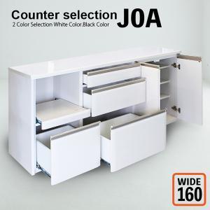 160 カウンター ジョア k0124 キッチンカウンター 収納家具 収納 ボード レンジ台 レンジボード キッチンキャビネット ラック 台所収納 開梱設置の写真