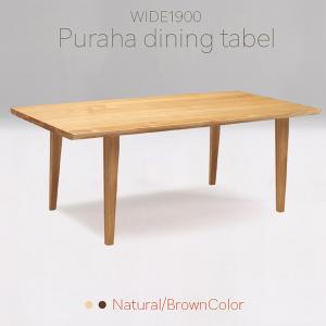 *商品名 ・190テーブル プラハ  *商品内容 ・テーブル×1  *サイズ/寸法 ・幅1900mm...