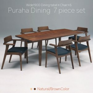 *商品名 ・7点セット プラハ   *商品内容 ・テーブル×1 ・椅子  ×6  *サイズ/寸法 ・...