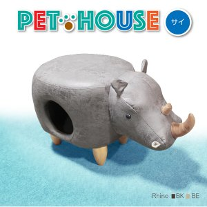 *商品名 ・Pet House サイ  *サイズ/寸法 ・W700mmxD330mmxH380mm ...